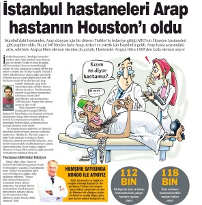 İstanbul Hastaneleri Arap Hastanın Houston'ı oldu