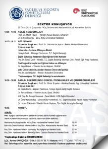 sasder_afiliasyon