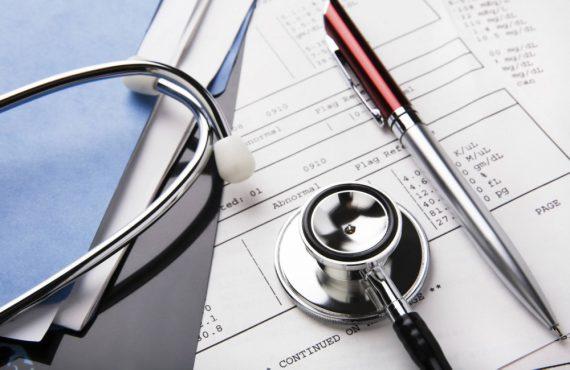 Tıbbi Malzeme Listeleri D Grubu Başvurulara Ait Barkodlar