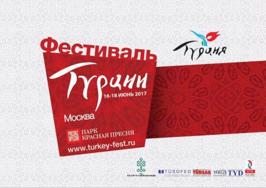 Moskova'da Türkiye Festivali Yapılacak