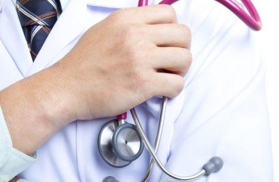 İmplante Edilebilir Kardiyoverter Defibrilatör Hakkında Duyuru