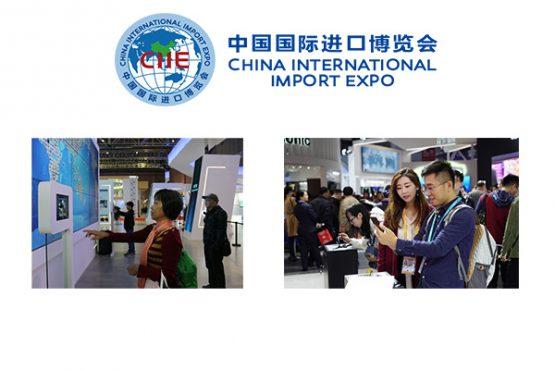 Çin – CIIE 2019 Fuarı Türkiye'nin Milli Katılımı ile Gerçekleşecek