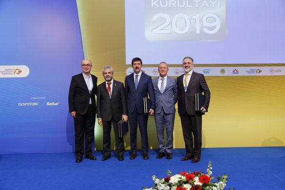 Medikal News – Kamu, Özel Sektör ve Akademisyenler Afiliasyon ve İşbirliği İçin Biraraya Geldi – Mayıs 2019